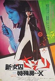 New Female Prisoner Scorpion: Special Cellblock X(1977) Poster - Movie Forum, Cast, Reviews