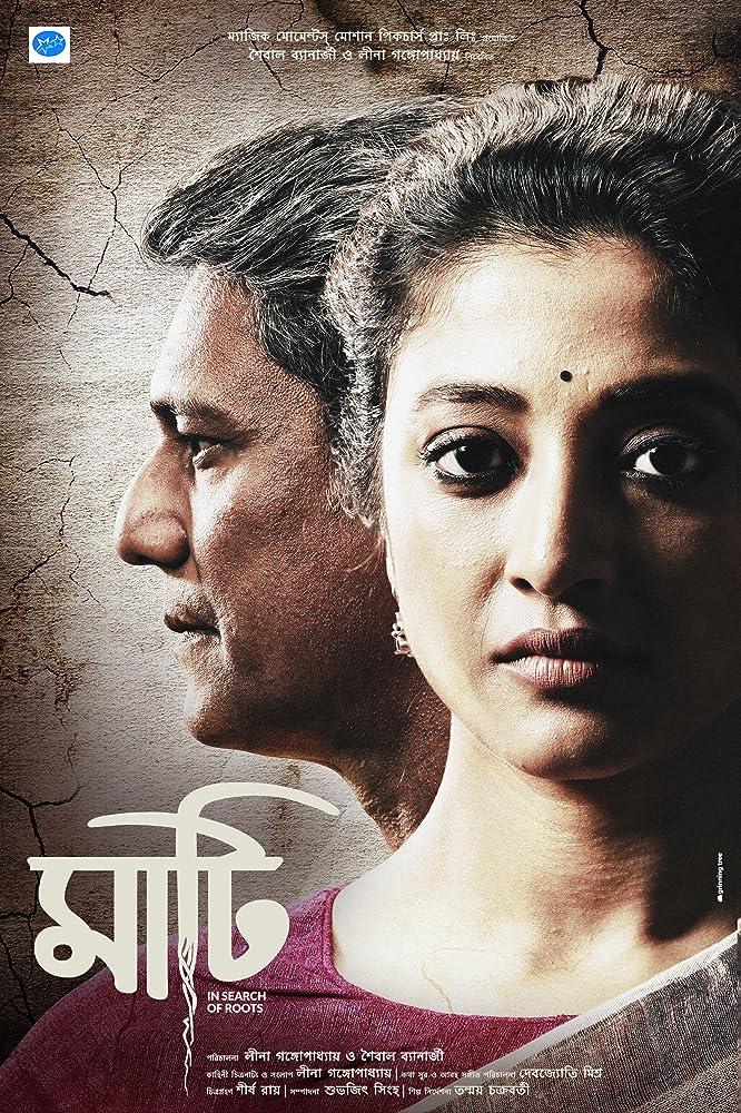 Maati (2018) Bengali Full Movie 480p, 720p, 1080p Download