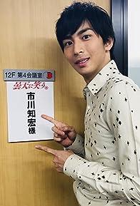 Primary photo for Tomohiro Ichikawa