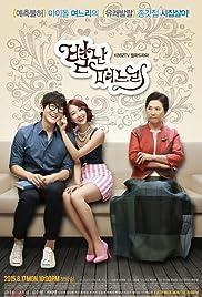 Byeolnan Myeoneuri Tv Series 2015 Imdb