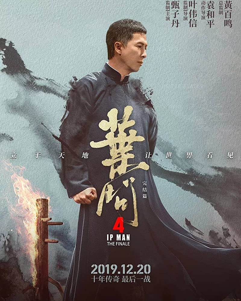 Ip Man 4 The Finale 2019 Hindi Dubbed 300MB HDRip 480p ESubs