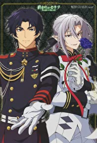 Primary photo for Seraph of the End