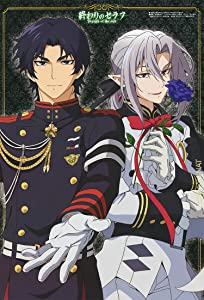 Seraph of the End movie free download in hindi