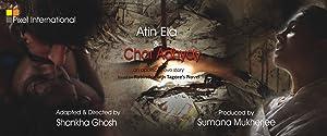Atin Ella and Charadhaya movie, song and  lyrics