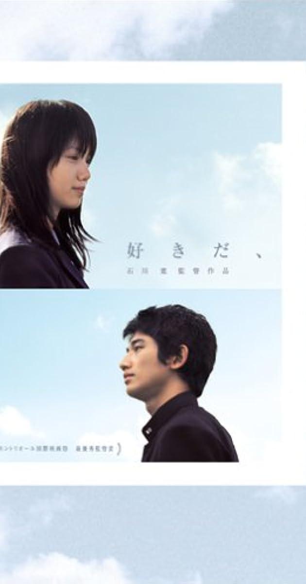 Subtitle of Su-ki-da