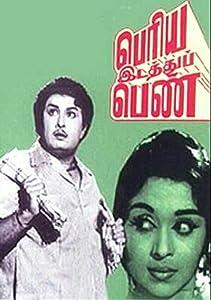 Best movie site to download Periya Idathu Penn India [720p]