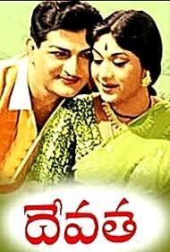 Devatha (1965)