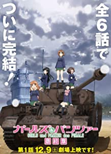 Girls und Panzer das Finale: Part I download movie free
