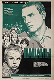 Patsany (1983)