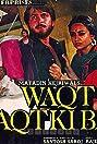 Waqt-Waqt Ki Baat (1982) Poster