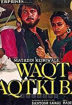 Waqt-Waqt Ki Baat
