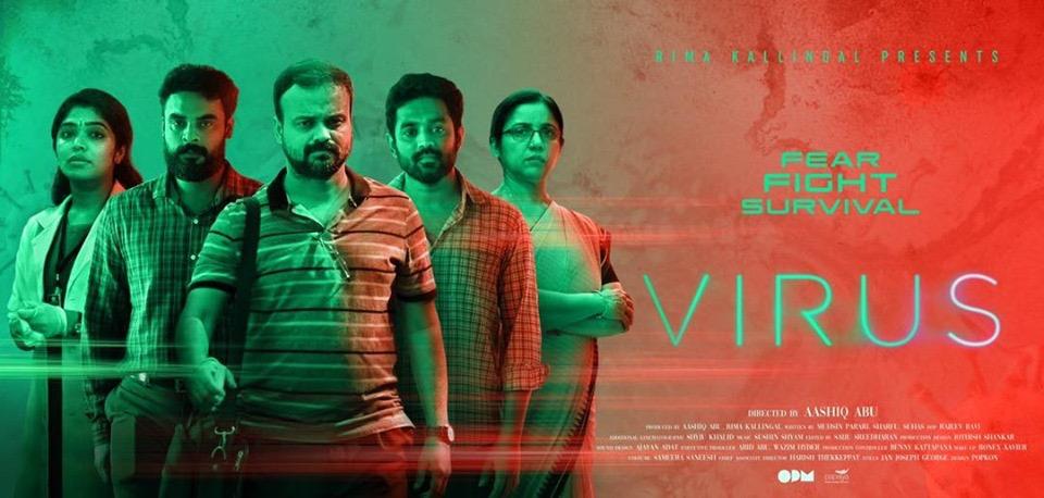 Kunchacko Boban, Revathy, Rima Kallingal, Asif Ali, and Tovino Thomas in Virus (2019)