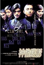 Download San tau dip ying (1997) Movie