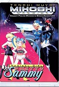 Tenchi Muyô!: Mihoshi Special: Galaxy Police Mihoshi's Space Adventure/Magical Girl Pretty Sammy (1994)