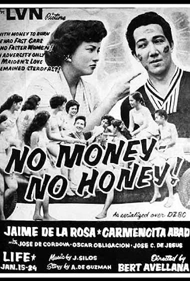 Watch No Money No Honey! (1955)