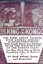 The King of the Kongo (1929) Poster