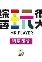 Mr. Player
