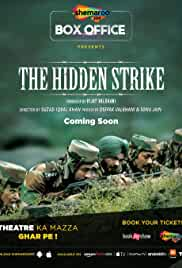 The Hidden Strike (2020)