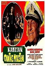 Captain Fandis Bastounis