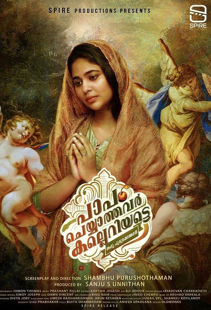Paapam Cheyyathavar Kalleriyatte 2020 Malayalam Full Movie 400MB WEBRip Download