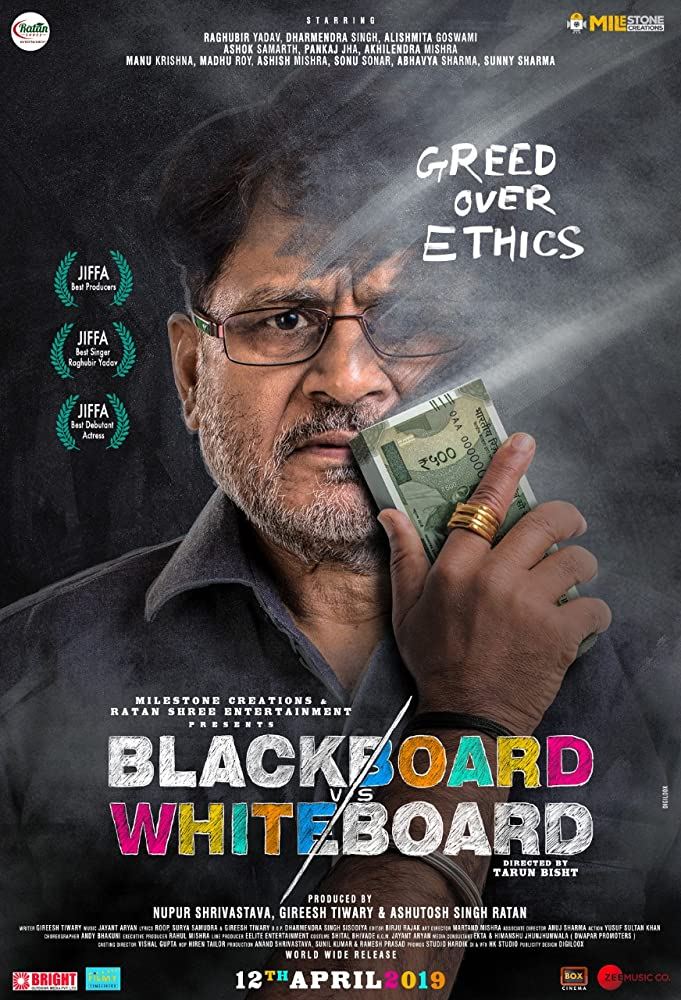 Blackboard vs Whiteboard 2019 Hindi 720p HDRip x264