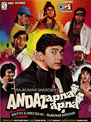 Dilip Shukla (dialogue) Andaz Apna Apna Movie