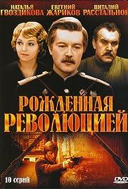 Rozhdyonnaya revolyutsiey Poster