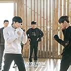 Yun-ho Jeong and Joon-Young Lee in Imitation (2021)