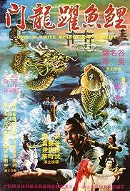 Li yu tiao long men Poster
