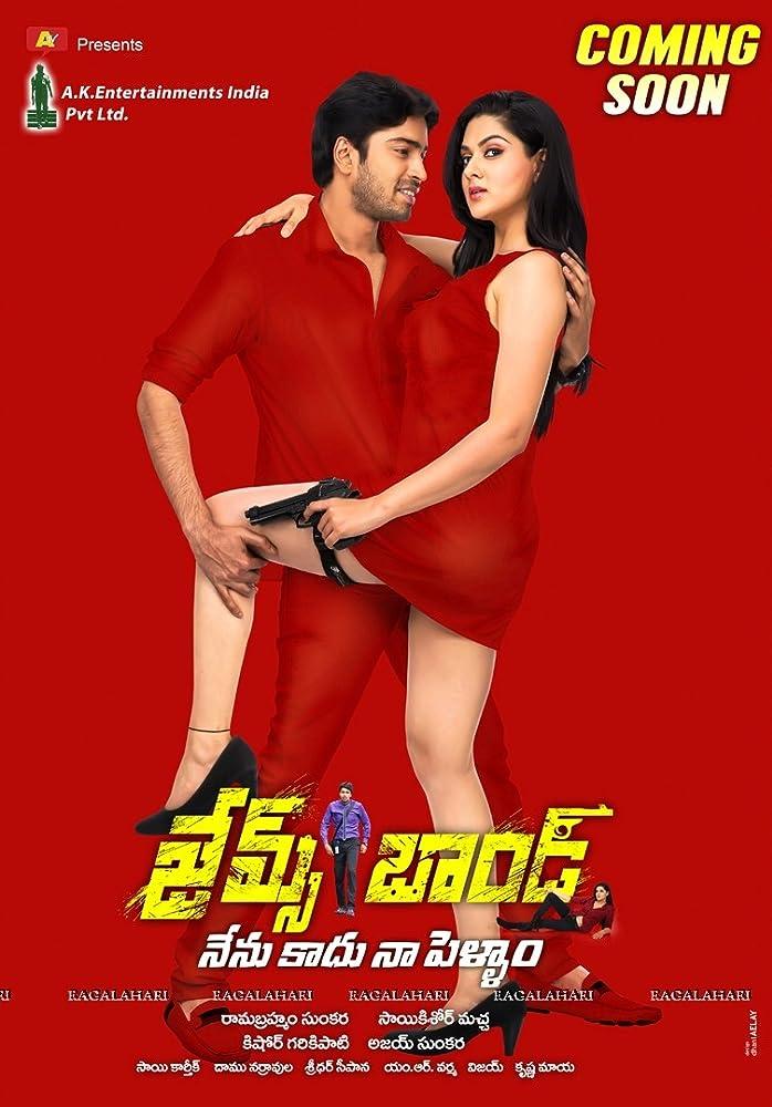 James Bond (2015) Hindi Dual Audio UNCUT 450MB HDRip Download