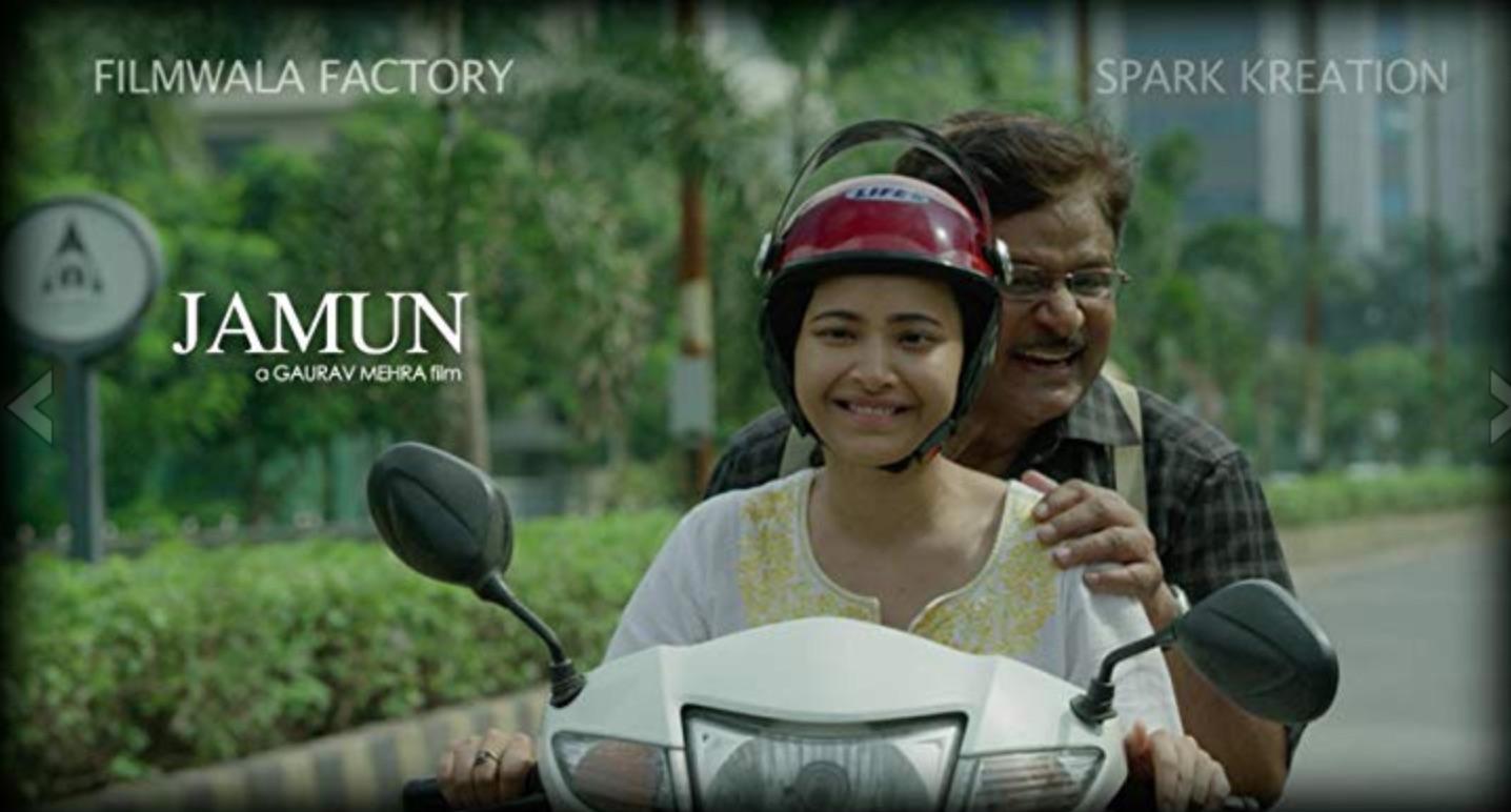 Jamun (2021) - IMDb
