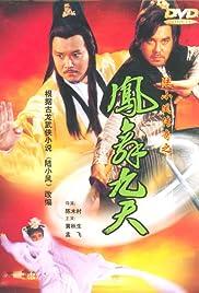 Feng wu jiu tian Poster