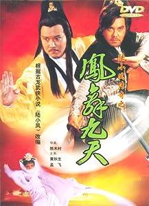 Best site to watch free stream movies Feng wu jiu tian Hong Kong 2160p]