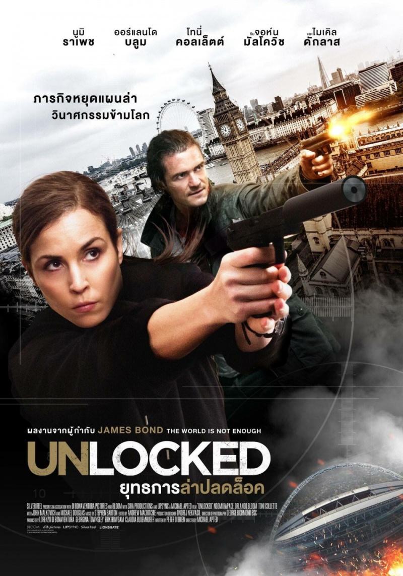 Unlocked (2017) ORG Hindi Dubbed 300MB HDRip 480p Download