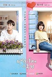 Zhi Wo Men Dan Chun De Xiao Mei Hao Poster