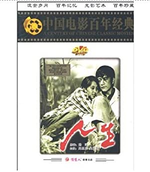 Baocheng Gao Life Movie
