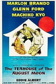 Marlon Brando, Glenn Ford, and Machiko Kyô in The Teahouse of the August Moon (1956)