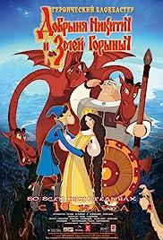 Dobrinya and the Dragon Poster