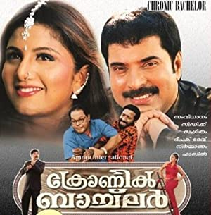 Mammootty Chronic Bachelor Movie