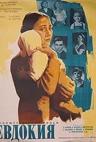 Evdokiya (1961)