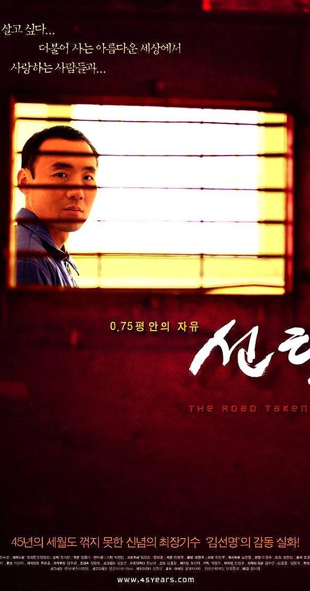 Image Seontaek