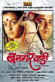 Bangarwadi () filme kostenlos