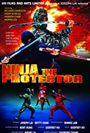 Project Ninja Daredevils (1986) Poster - Movie Forum, Cast, Reviews