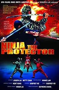Project Ninja Daredevils full movie in hindi free download hd 1080p