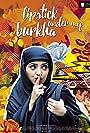 Plabita Borthakur and Esha Kushwaha in Lipstick Under My Burkha (2016)
