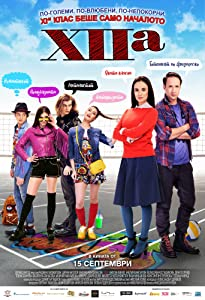 Movie downloads to computer XIIa [iTunes] [480x360] by Magdalena