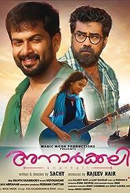 Anarkali (2015) HDRip Malayalam Movie Watch Online Free