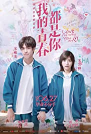 Love the Way You Are Poster