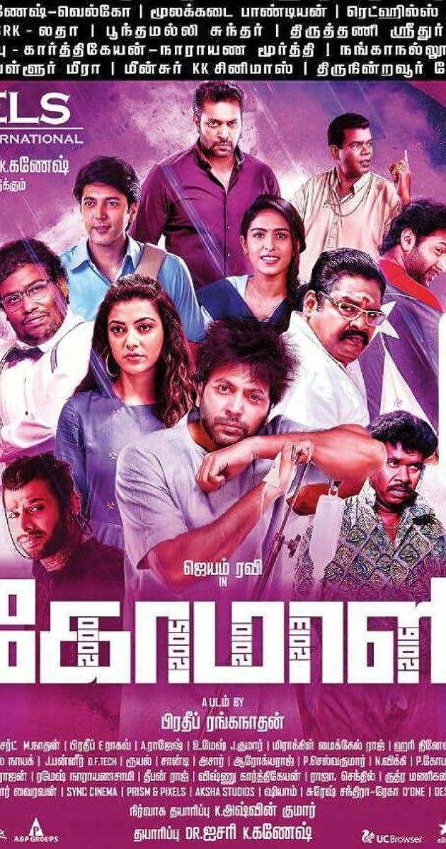 Comali (2019) - Comali (2019) - User Reviews - IMDb