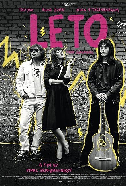 Film: Leto | Yaz